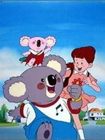Fushigina Koala Blinky