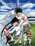 Captain Tsubasa : Road to 2002