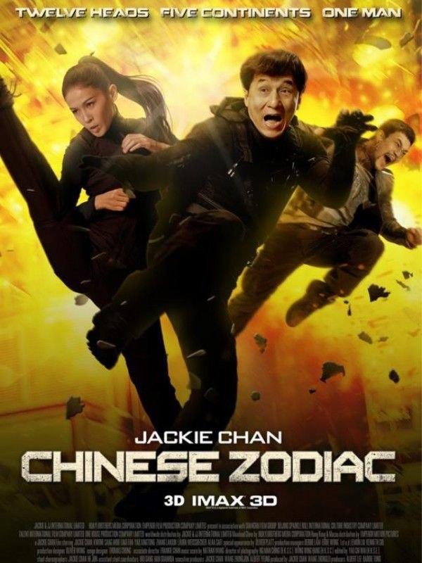 Shi Er Sheng Xiao Film 2012 Beyazperdecom