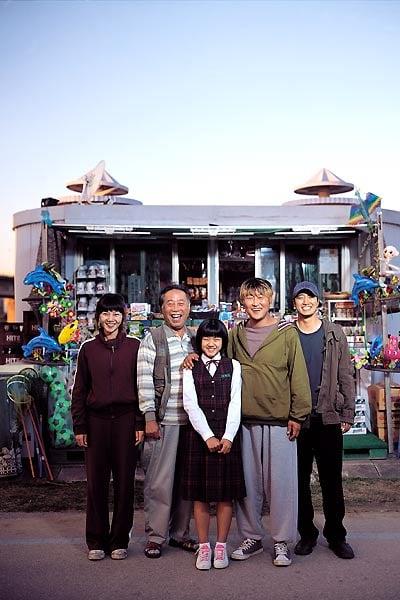 Yaratik : Fotograf Doona Bae, Hie-bong Byeon, Kang-Ho Song, Ko Ah-Sung, Park Hae-il