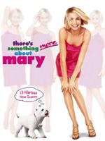 Ah Mary Vah Mary : Afis