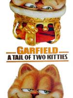 Garfield 2 : Afis